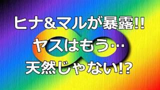 getlinkyoutube.com-村上信五&丸山隆平が暴露!!安田章大はもう…天然じゃない!?【関ジャニ∞】