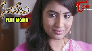 getlinkyoutube.com-Nandu (2014) || నందు || Full Length Telugu Movie