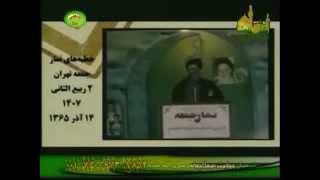 getlinkyoutube.com-Khamenei Lobpreist Omar (Deutsche Untertitel einschalten)