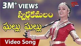 getlinkyoutube.com-Swarna Kamalam Songs - Ghallu Ghallu - Bhanupriya - Venkatesh
