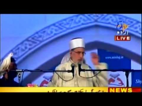 Dr.Tahir-ul-Qadri at Mumbai FULL Lecture on 17th March 2012
