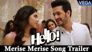 Hello MovieSongs - Wedding Song - Merise Merise Video Song Trailer