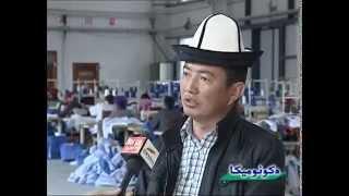 getlinkyoutube.com-Киргизы в Китае