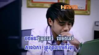 getlinkyoutube.com-[ RHM VCD Vol 132 ] Chhorn SovanaReach - Oun Tov Barn Ber Bong Danch (Khmer MV) 2012