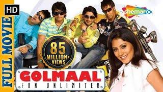 Golmaal: Fun Unlimited (2006) {HD} - Full Movie  - Ajay Devgn - Arshad Warsi - SuperHit Comedy Movie width=