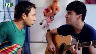 getlinkyoutube.com-Bangla Natok House 44 l Episode 56 I Sobnom Faria, Aparna, Misu, Salman Muqtadir l Drama & Telefilm