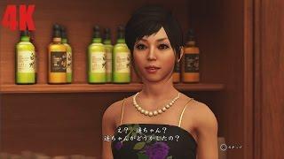 getlinkyoutube.com-Yakuza 6 Gameplay PS4 Pro 4K