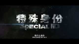"getlinkyoutube.com-""Special ID"" 2nd Official Trailer - Cantonese Version [官方] (甄子丹 Donnie Yen)"