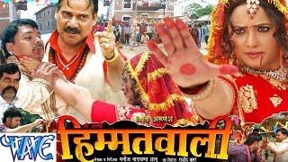 getlinkyoutube.com-मैं रानी हिम्मत वाली - Mai Rani Himmat Wali    Bhojpuri Movie Trailor    Rani Chatterjee