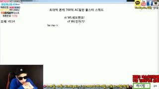 getlinkyoutube.com-피파3 빅윈★빅윈 본캐 약 700억 AC밀란 올스타 큰그림 스쿼드 - 볼수록 멋있다!
