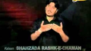 getlinkyoutube.com-Zuljanah Zuljanah   Arif Sultanpuri   Dastan-e-Gham 1437   Nohay 2015 2016