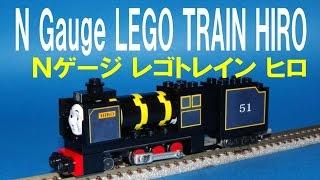 getlinkyoutube.com-Thomas & friends (N gauge mini LEGO Train HIRO) Nゲージ レゴトレイン きかんしゃトーマス ヒロ