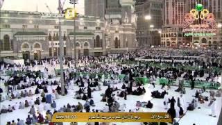 getlinkyoutube.com-أذان المغرب من المسجد الحرام الاثنين 28-3-1436 المؤذن عصام خان | HD