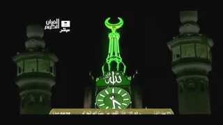 getlinkyoutube.com-Azan Fajr Makkah Mukarma.