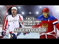15 AWESOME Facts You Probably Didnt Know About Alex Ovechkin