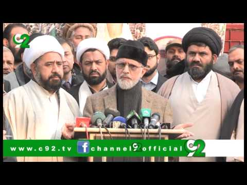 Press Conference by Dr. Tahir ul Qadri with Majlis-e-Wahdat ul Muslimeen's Leaders - 8 JAN 2013