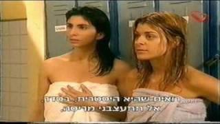 getlinkyoutube.com-Silvina y Marisa Cap 118