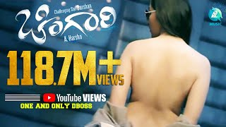 getlinkyoutube.com-Chingari Kannada Movie | Bhavana Hot Song | Full Video Song HD | Darshan, Bhavana