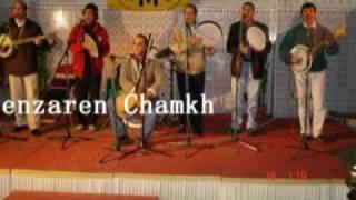 getlinkyoutube.com-Izenzaren Chamkh - Wiss-sa-iguenwan