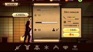 getlinkyoutube.com-Баг в игре shadow fight 2. Смотрите все, всё это правда