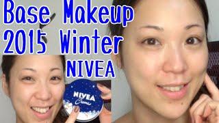 getlinkyoutube.com-Base Makeup Routine 2015 ニベアを使ったベースメイク