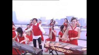 getlinkyoutube.com-[罗宾 / 女子十二乐坊] 开心幸福年 -- 同欢共乐贺新年 (Official MV)