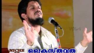 Christhavatha Question and Answer 4/4  M.M Akbar@islahvoice.com