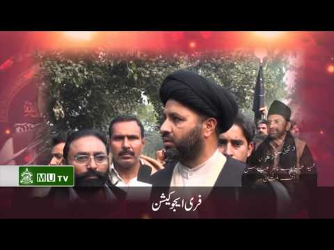 Pak Govt Should take action against banned outfits - TNFJ with shauzab al