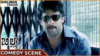 Billa Movie    Prabhas Hilarious Comedy With Supreeth    Prabhas, Krishnam Raju    Shalimarcinema