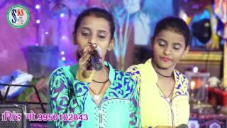 getlinkyoutube.com-Priti And Priya Live Superhit Performance | Rudo Ne Rupalo | Surana Live | Rajasthani Hit Bhajan