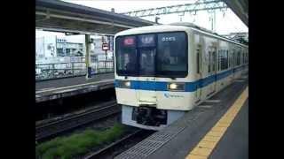 getlinkyoutube.com-【発車】小田急8000形急行小田原行き 愛甲石田駅 Odakyu 8000 foam Express bound for Odawara  Aiko-Ishida Station