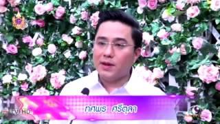 FULL ดาวกระจาย Dao Kra Jai 27 เมษายน 2558