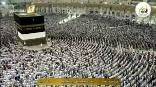 getlinkyoutube.com-عشاء الأربعاء ٢٨ ذي القعدة ١٤٣٧هـ للشيخ صالح آل طالب