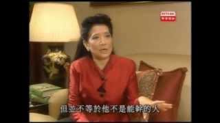 getlinkyoutube.com-動感時事 - 都付笑談中 - 夏佳理 張戎; 毛澤東一個不為人知的故事(2005)
