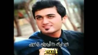 abdulah harki _ عبدالله هه ركي _ سائق ته كسي 2014