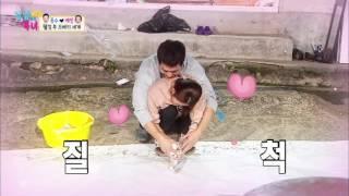 getlinkyoutube.com-종수-예진, 즉석 사랑과 영혼! [남남북녀 시즌2] 21회 20151204