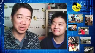 getlinkyoutube.com-龐德開講直播20170110
