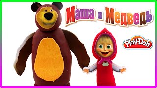 getlinkyoutube.com-♥ Play Doh Masha and the Bear Clay Buddies Маша и Медведь набора пластилина