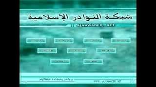 getlinkyoutube.com-الشيخ محمد بن عبدالله السبيل من جزء عم عام 1403 هـ