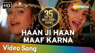 getlinkyoutube.com-Haanji Haan Maaf Karna - Mamta Kulkarni - Anupam Kher - Waqt Hamara Hai - Bollywood Songs - Alka