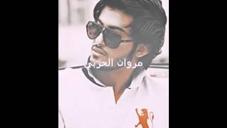 getlinkyoutube.com-سافر خلي حبيبك ينجرح