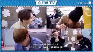 "getlinkyoutube.com-[日本語字幕] 150407 Sukira TV  EXO  シュキラ ""待機中"""