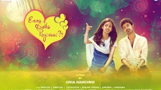 getlinkyoutube.com-ENNA SOLLA POGIRAAI   ROMANTIC SHORT FILM
