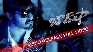 Baadshah Full Length Audio Release Video - NTR, Kajal Aggarwal