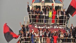 Usma Défile par bateau HD (dzair news) احتفال إتحاد الجزائر في البحر