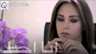getlinkyoutube.com--Orhan Olmez----Seni Seviyorum biliyormusun - مترجم للعربي