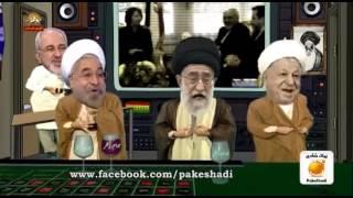 getlinkyoutube.com-ترانه طنز خامنه اي - روحاني - رفسنجاني