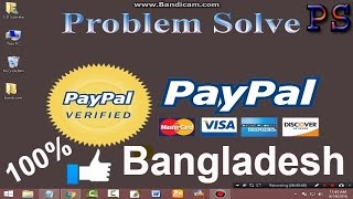 getlinkyoutube.com-How To Get 100% PayPal Verification in Bangladesh 2016 for neteller virtual card | Problem solve