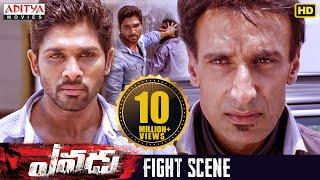 Yevadu Movie || Allu Arjun Ultimate Fight Scene || Allu Arjun, Kajal Aggarwal