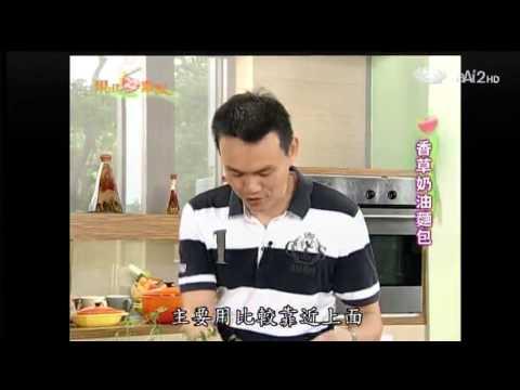 香煎番茄羅勒 (尼克:吳國聖)
